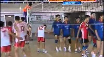 Images show North Koreans playing volleyball at nuclear test site