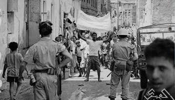 SAS Aden urban counter-terrorism