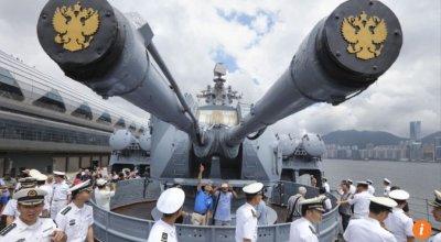 Russian Ships Visit Hong Kong, Boost Regional Presence