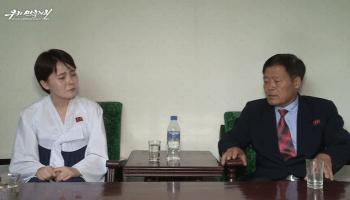 Image from URIMINZOKKIRI, DPRK state run news agency, via YouTube