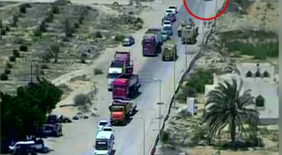 Watch: Egyptian army tank crushes VBIED just before explosion