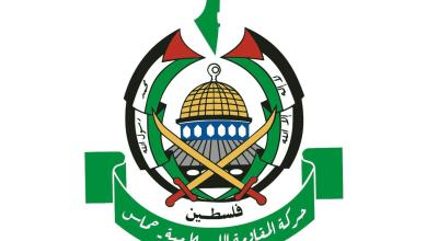 "Hamas Says Relationship With Iran Repaired, Now Their ""Largest Backer"""