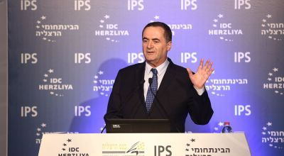 Trump making history by seeking changes to Iran deal, Israel's intelligence minister says