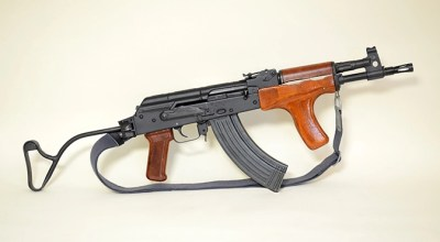 Romanian Fighter: The Short-Barreled PM md 90 AK Variant