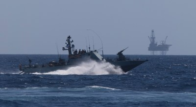 Israelis Fire on Palestinian Fishing Boat That Breaches Maritime Limit