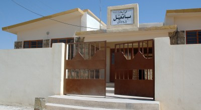 German private sector contributes to Kurdistan's schools