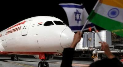 Saudi Arabia Opens Airspace for Commercial Flights Between New Delhi and Tel Aviv, Israel