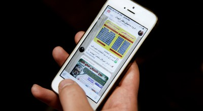 Iran shuts down app used to rally protests