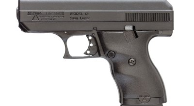 Hi-Point Firearms and Inland Manufacturing Block Sales to Dick's