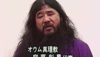 Japan executes cult leader that killed dozens to usher in apocalypse