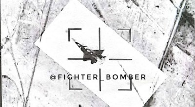 Image courtesy of Fighter_Bomber on Instagram
