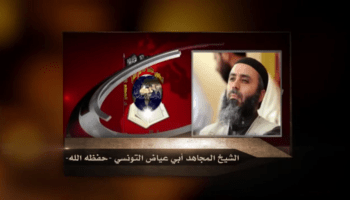 Founder of Ansar al-Sharia in Tunisia is killed in northern Mali