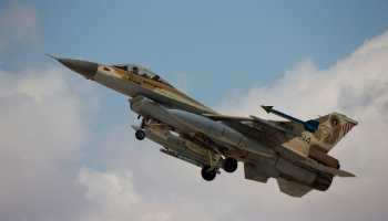 Israelis hit dozens of targets in retaliation for Syrian airstrike