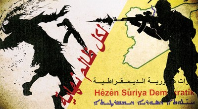 """For any oppressor, there is an end.""