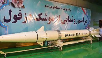 Iran using power vacuum to move missiles into Iraq