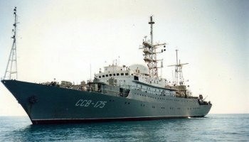 Russian spy ship accused of operating in an 'unsafe manner' right off the US coast