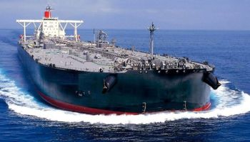 US seizes Iranian oil tankers bound for Venezuela