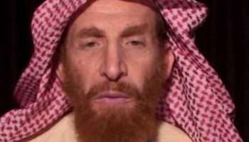 Afghan Special Forces Kill al-Qaeda #2 Commander in a Raid