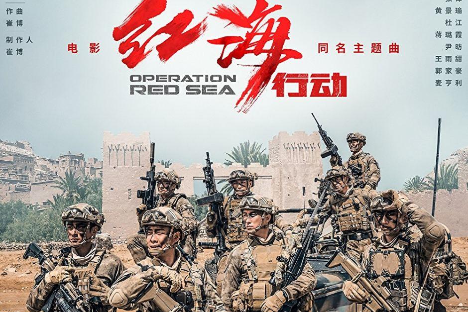 Chinese Propaganda films