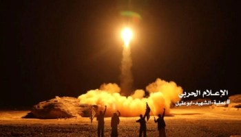 Saudi Bases and Oil Sites Hit by Iranian-backed Houthis