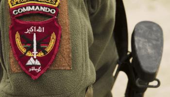 NATO Asks Qatar to Host Training for Afghan Commandos