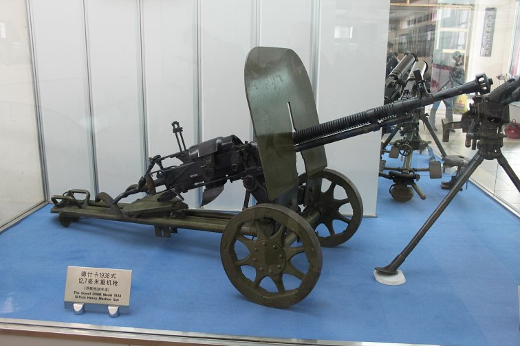 The Soviet DShK Model 1938 was one of the best machine guns of WWII.