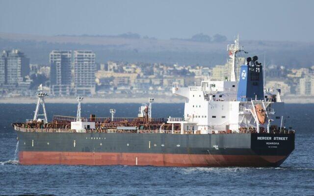 Oil tanker Mercer Street
