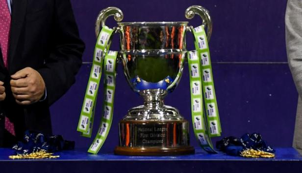Expressions Of Interest Invited For League Of Ireland First Division SSE  Airtricity League