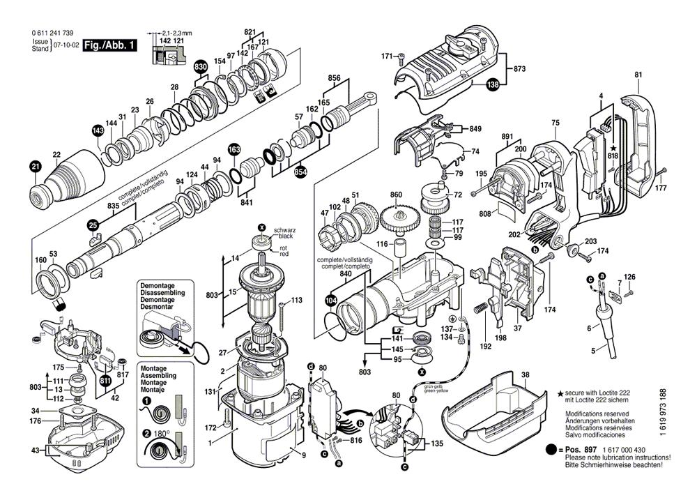 Buy Bosch 11241EVS Combination Hammer 1-9/16 Inch SDS-max