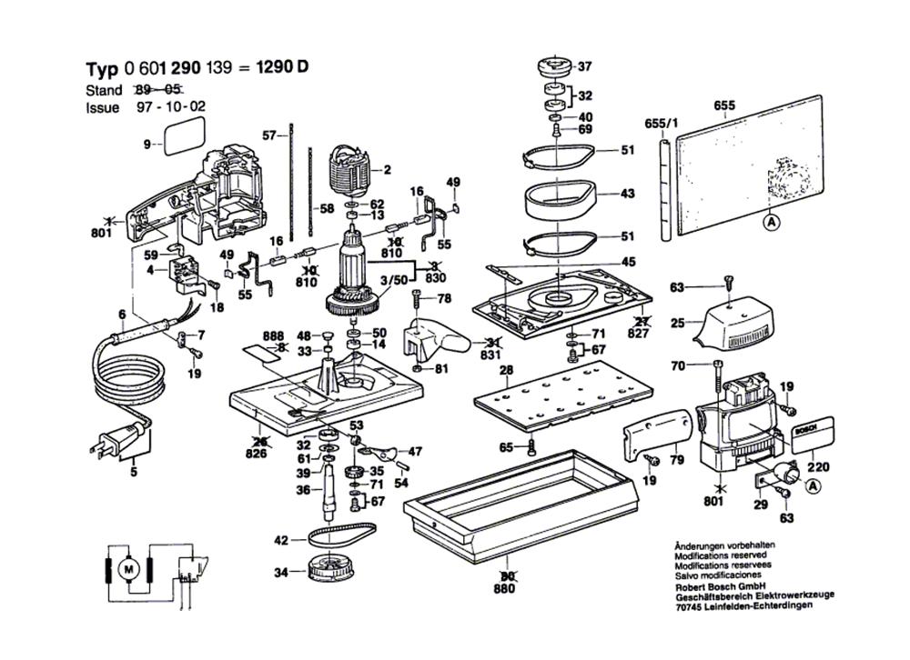 Buy Bosch 1290D (0601290139) 1/2 Sheet Replacement Tool