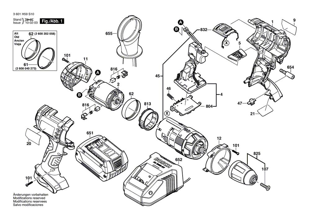 Schematic Diagram Electric Drill