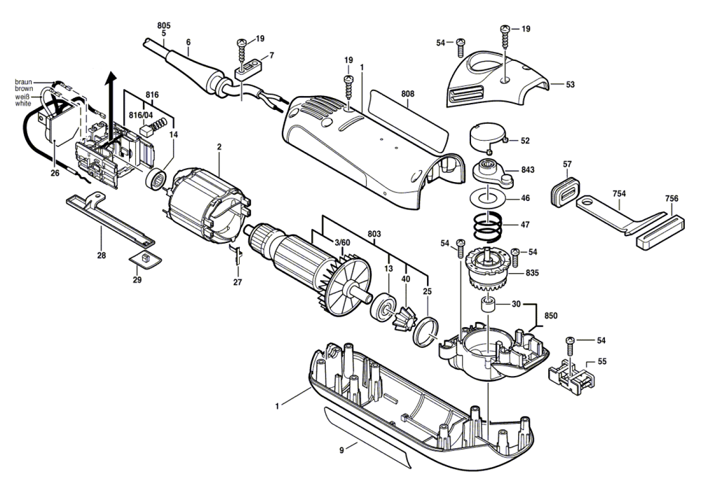 Buy Bosch GSE300E-(0601296739) Scraper Replacement Tool