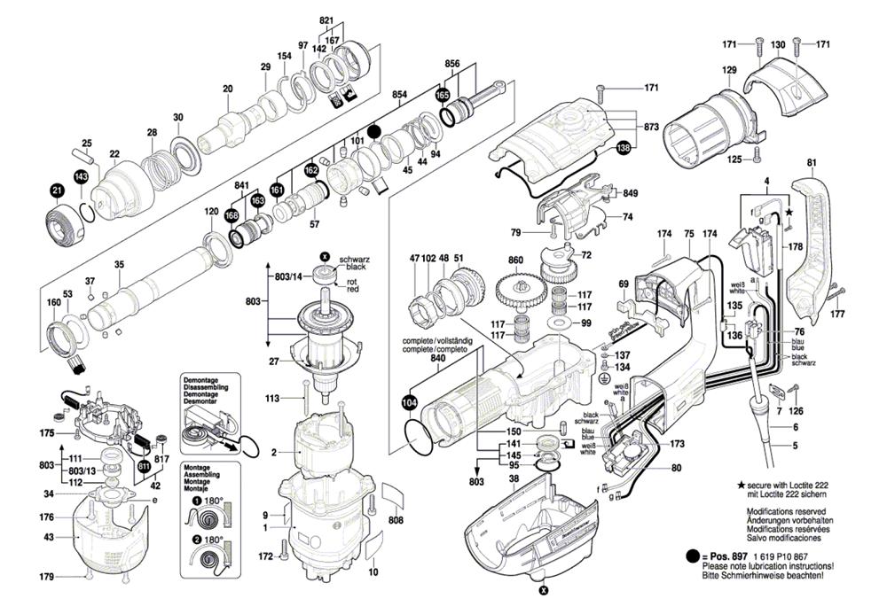 Buy Bosch RH540S-(3611B69110) 1-3/4