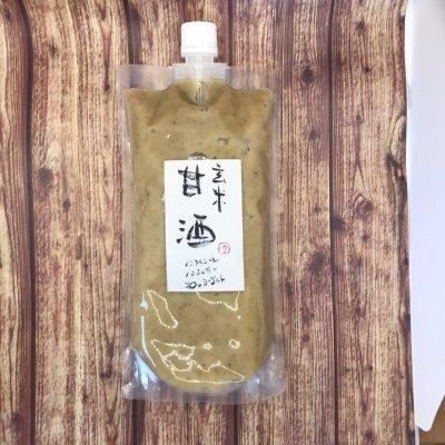500g×5個入り 玄米甘酒