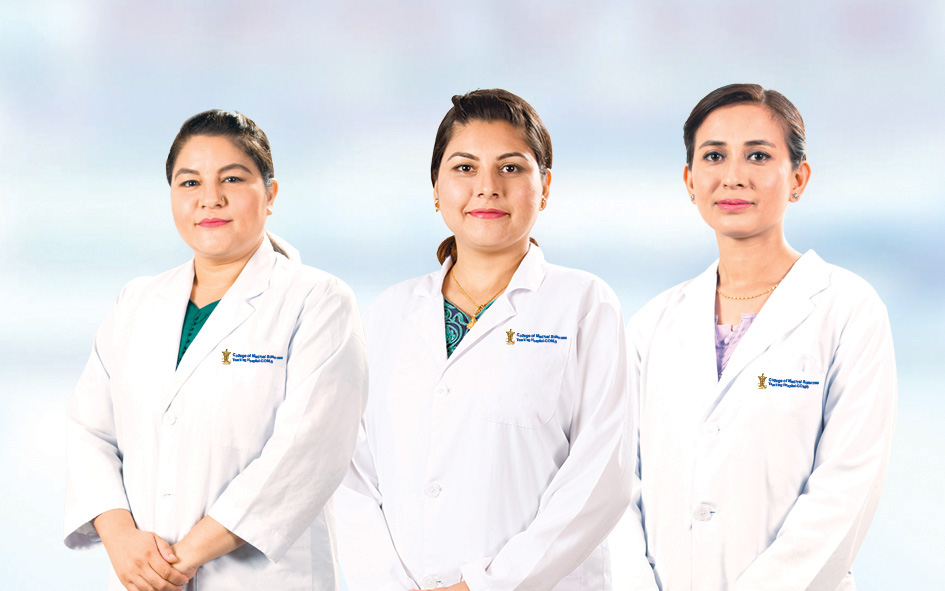 Department of Obstetrics & Gynecology – College of Medical Sciences