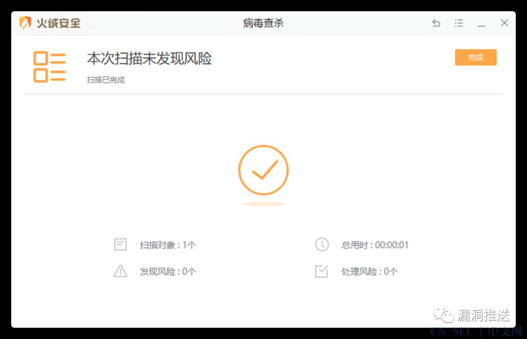 python3 shellcode 使用eval函數 bypass AV | CN-SEC 中文網
