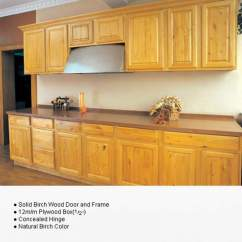 Kitchen Wood Cabinets Contemporary Backsplash 厨房木柜buy In Shanghai 厨房木柜
