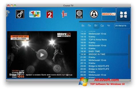 下載 Crystal TV Windows 10 (32/64 bit) 繁體中文