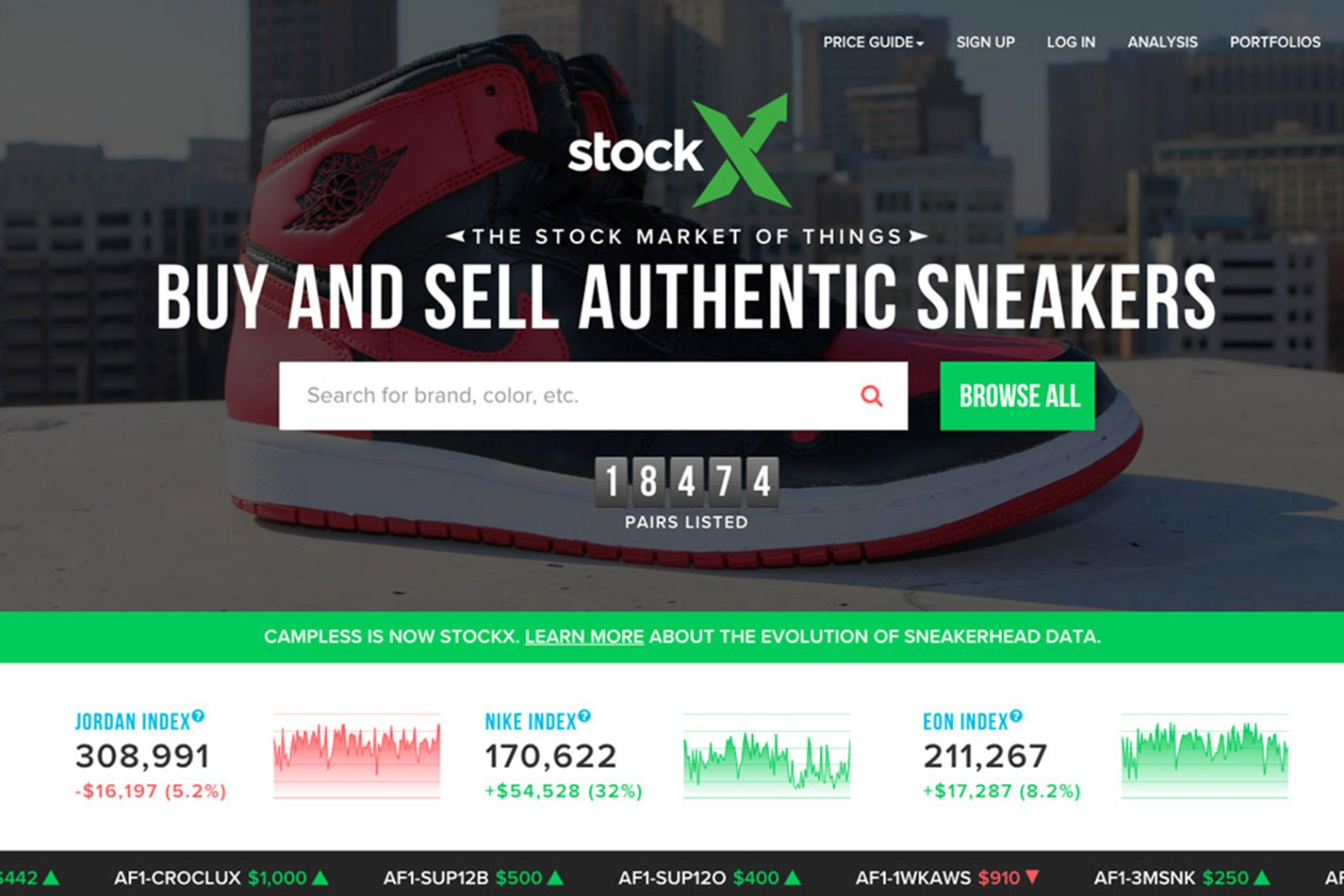 國內球鞋轉售市場「套路」實錄