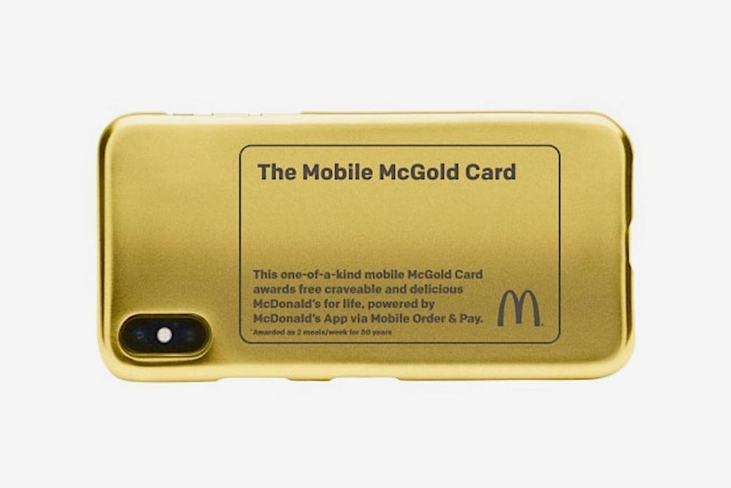 McDonald's 舉辦現時活動贈送「McGold Card」至尊金卡