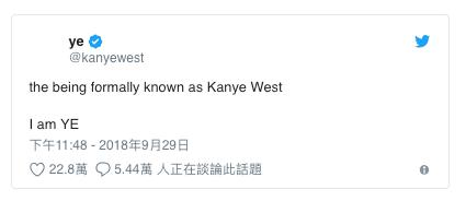 早有預示!Kanye West 對外宣稱他正式更名為 YE