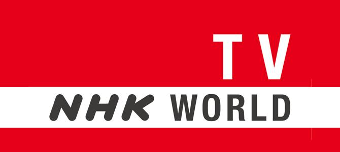 【日本】NHK國際臺NHK World在線直播收看 | iTVer 電視吧