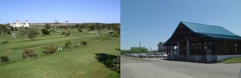 音别町公园高尔夫球场