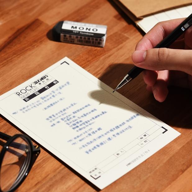 李宗盛歌詞手稿明信片:我終於失去了你