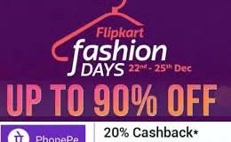 Flipkart Fashion Sale 22-25 Dec 2017 : Get Up To 80% + 10% off via ICICI Bank Cards