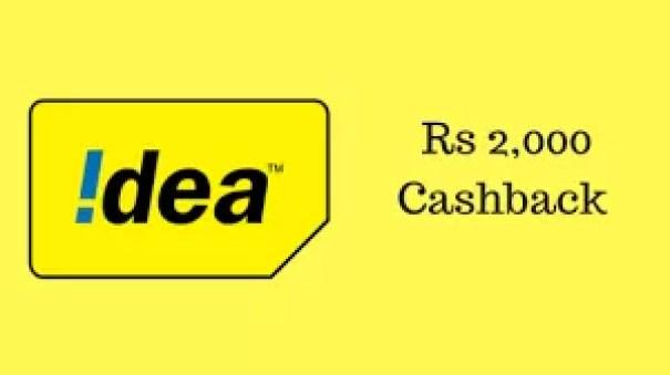 Idea Mega cashback offer details,