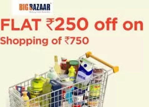 Big Bazaar smart search offer