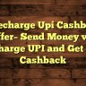 FreeCharge UPI Offer : 100% Cashback Up to rs 50 to send money
