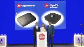 Jio Giga Fiber Price, Features, Specifications, Available date & How To Buy Online