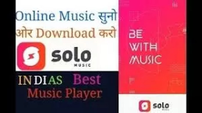 Solo Music App Download For Android Mobile By Play Store
